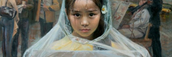 Oskuldfullhetens rop, av Xiaoping Chen